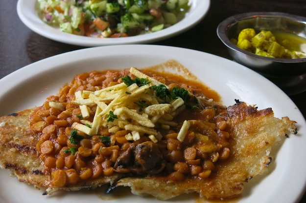 tahdig topped w vegetarian Gheymeh