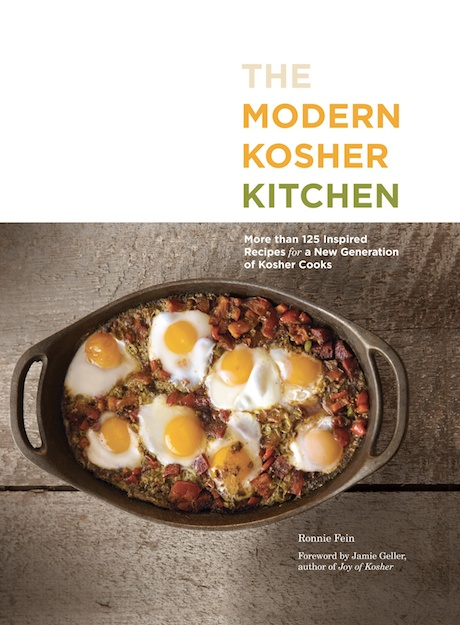 Cover- The Modern Kosher Kitchen by Ronnie Fein
