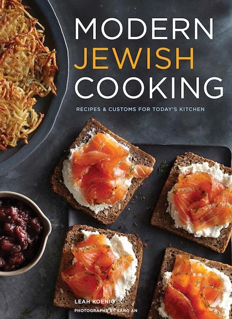 Modern Jewish Cooking COV