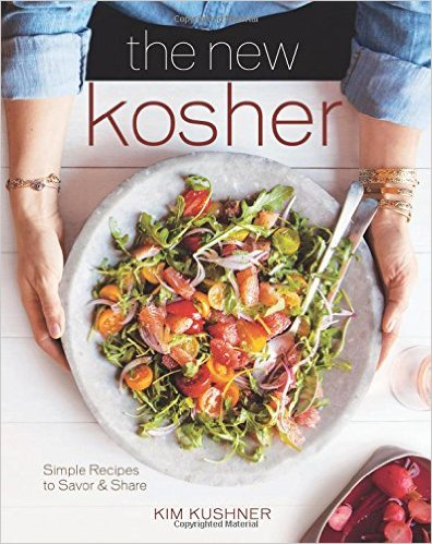 cover, The New Kosher by Kim Kushner