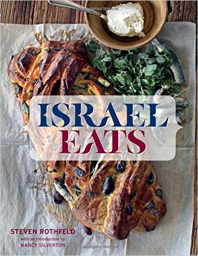 Israel Eats with Steven Rothfeld