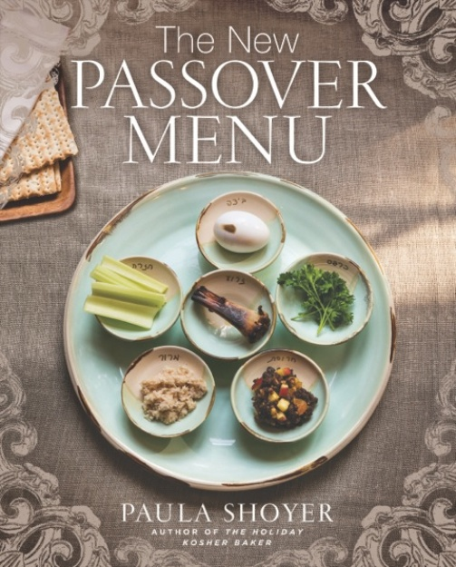 The New Passover Menu Cookbook Give-Away