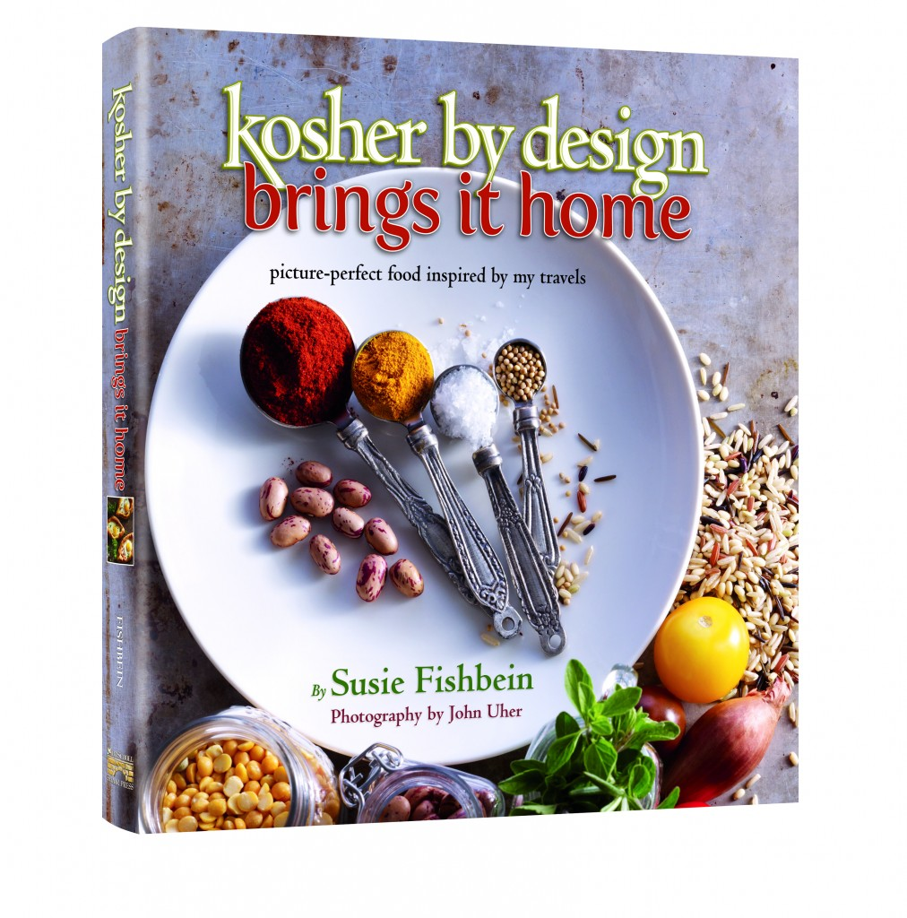 Kosher by Design Brings it Home with TWO Give-Aways