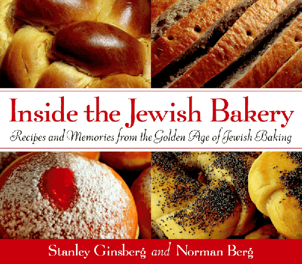 Inside the Jewish Bakery