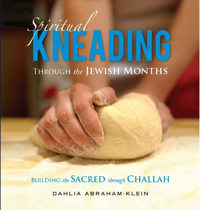 Cookbook Give-Away & Challah Baking