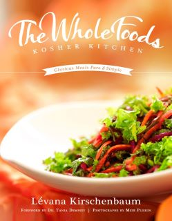 Beautiful and Inspiring Cookbook  Re-release