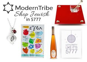 Modern Tribe - Kosher Like Me