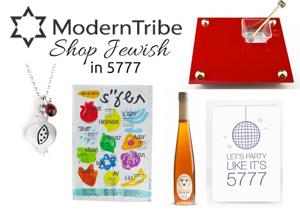 Modern Tribe - Kosher Like Me