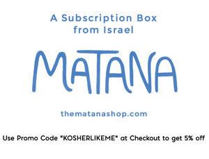 Kosher Like Me Matana Shop - Kosher Like Me