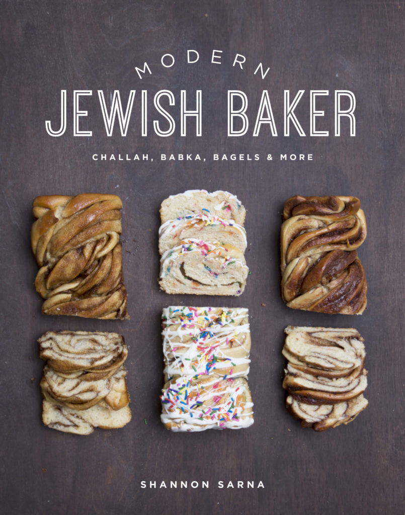 Modern Jewish Baker cookbook