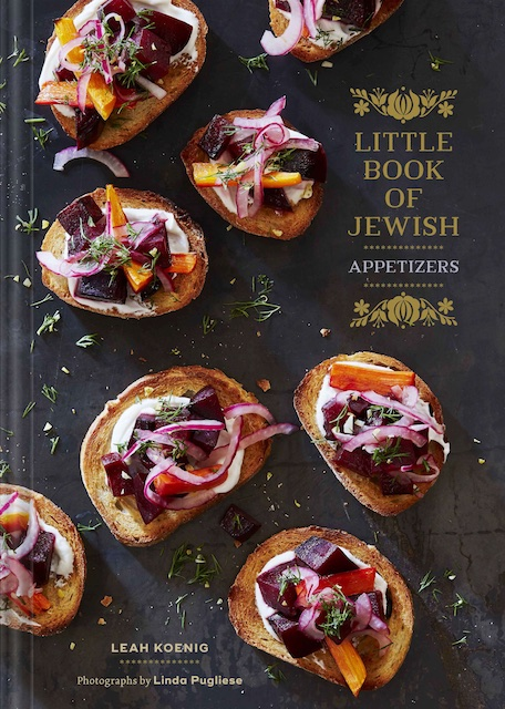 Little Book of Jewish Appetizers GIVEAWAY!