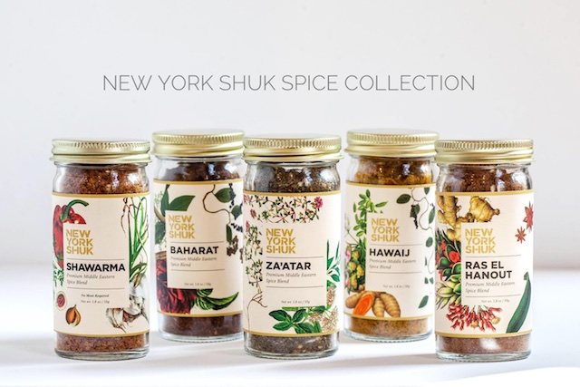 Kosher Middle Eastern Spice Collection