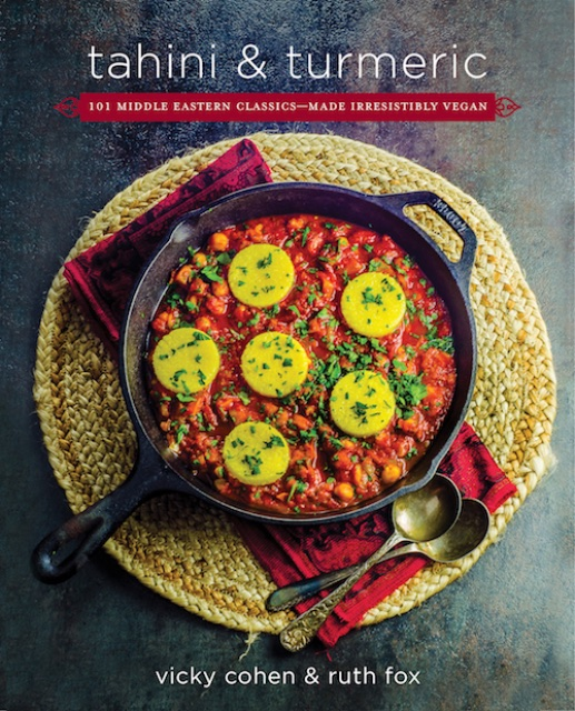 Tahini & Turmeric Cookbook Giveaway Contest