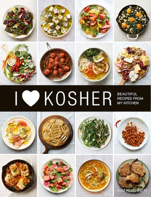 Enter to Win I Heart Kosher Cookbook