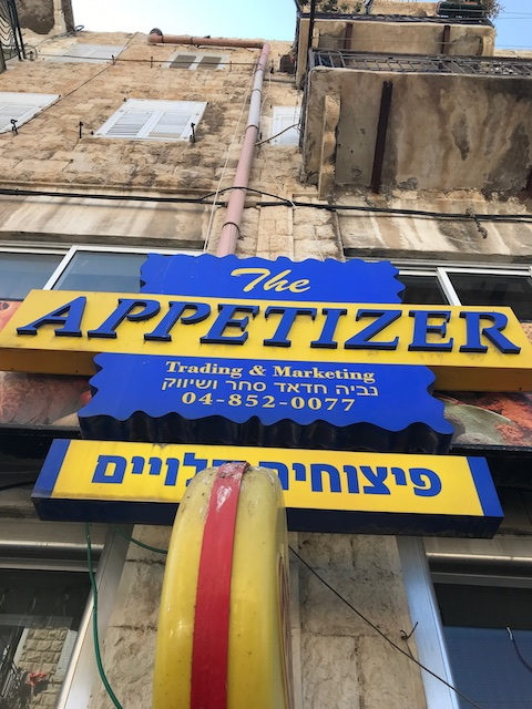 kosher like me in Israel