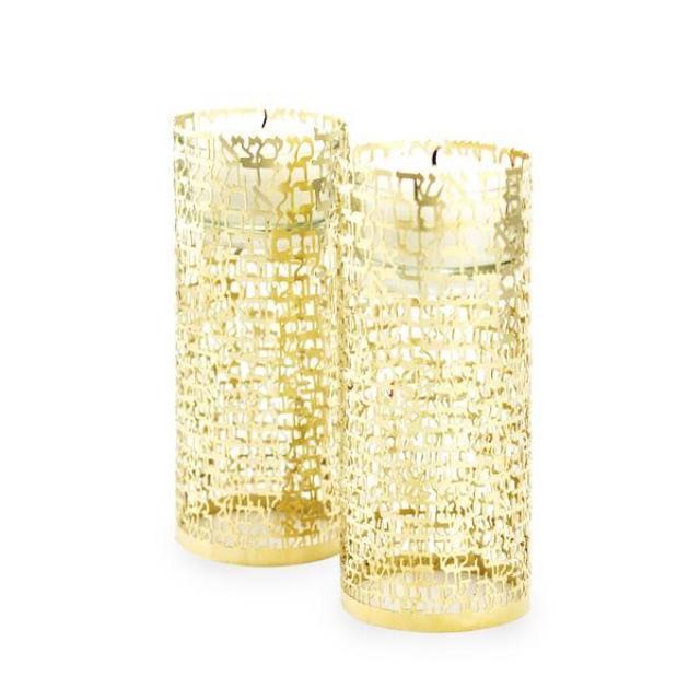 Shabbat candleholders Kosher Like me