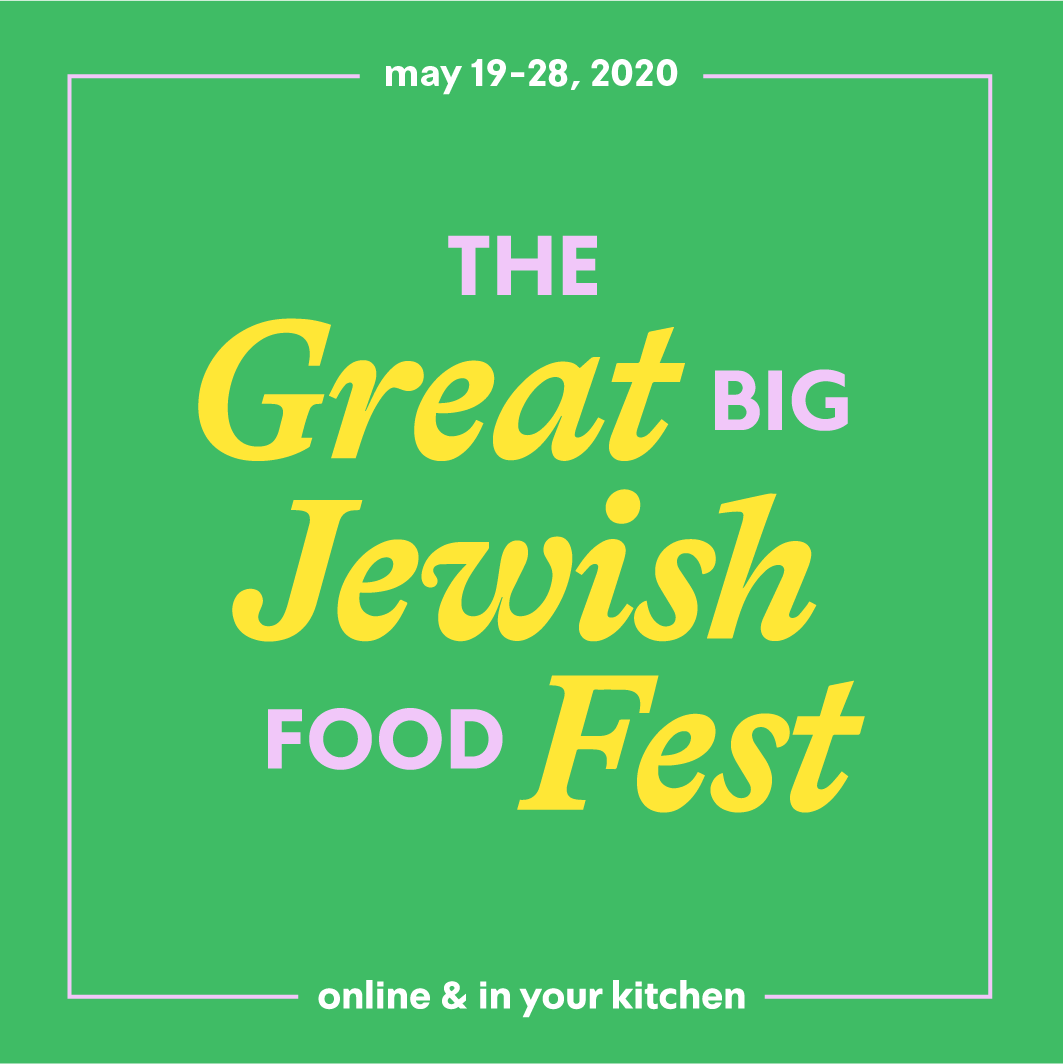 This Great Big Jewish Food Fest is Unlike any Other