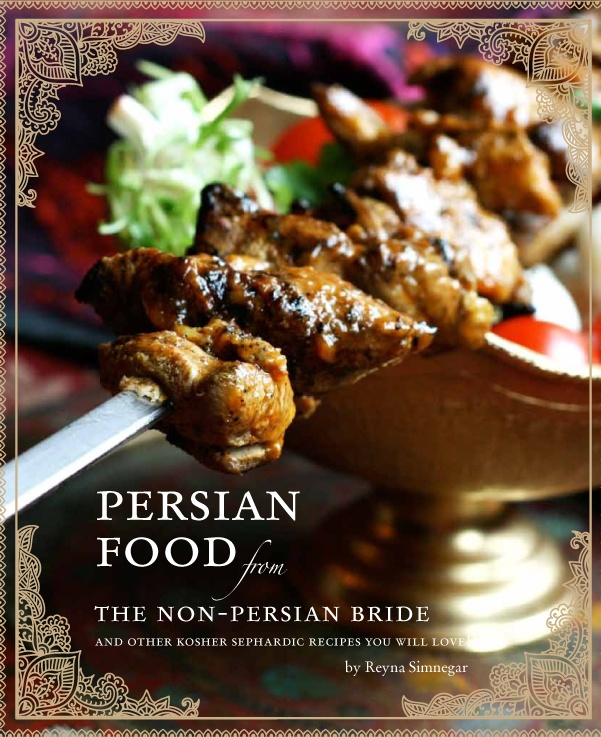 Persian Food from the Non-Persian Bride & Almond Brittle to Sweeten your Pesach